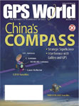 GPS World December 2010 cover