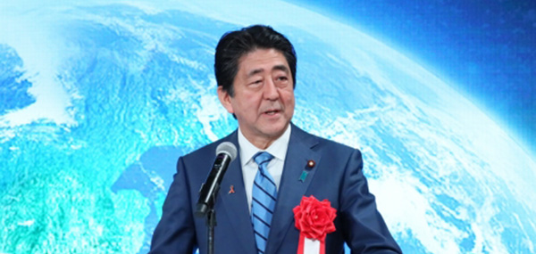 Prime Minister Shinzo Abe delivers a congratulatory address as QZSS is officially launched. (Photo: Japan Cabinet Public Relations Office)
