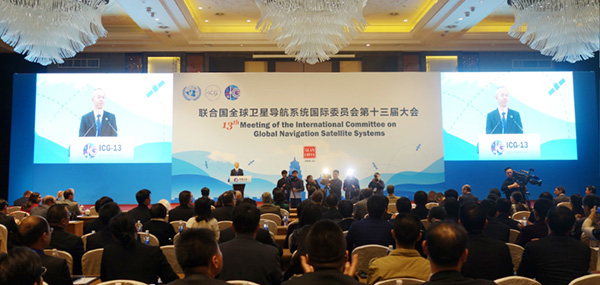 Photo: Beidou.gov