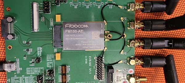 Photo: Fibocom
