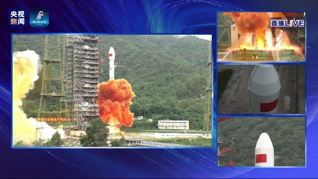 Screenshot: China Global Television Network