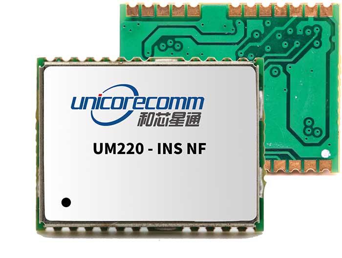 Photo: Unicore Communications